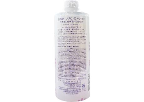 ✧日本盛 日本酒の保湿化粧水 高保湿 500mL✧