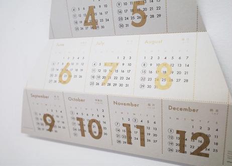カレンダーポスター/●▲■×3 Christmas 2020-2021