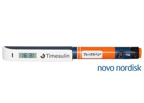 Timesulin® フレックスペン用(ノボノルディスク ファーマ社)