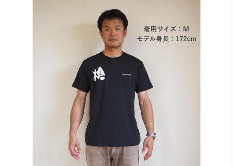 mont-bell 槍Tシャツ