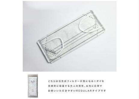 Suː5 Mask 活性炭入 REGULAR 3pcs/宅配便