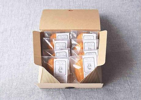 【ギフトBOX】広島レモンのマドレーヌ<8個入り>