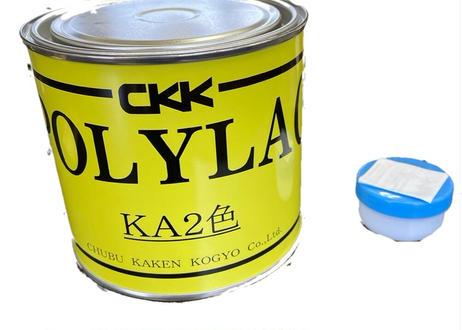 ポリラックパテ  KA2色 1kg  硬化剤付き