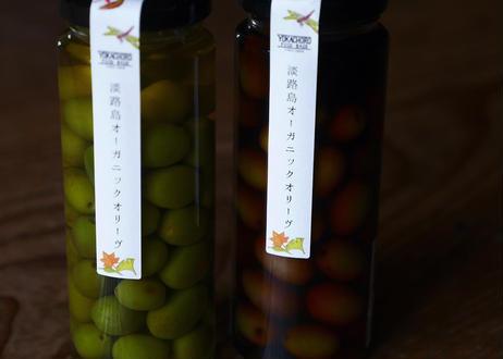淡路島オリーブ 塩漬け・醤油漬けの2本セット