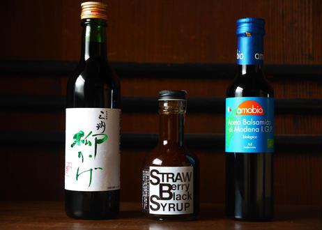 Strawberry Black Syrup-苺と古式みりんとバルサミコ-Large SIZE