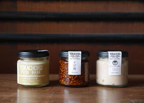 【おうちごはんが美味しくラクちんに!】万能発酵調味料セット