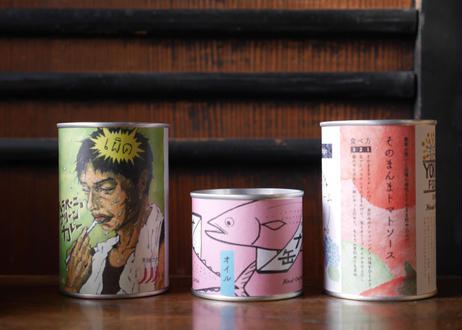 【単発便】瓶詰と缶詰のおまかせセット