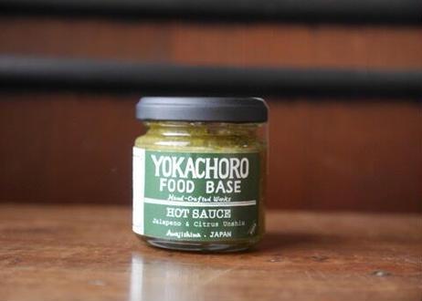 Green Hot Sauce -aged-濃厚熟成
