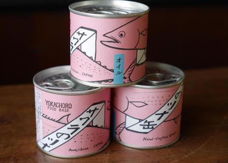 サワラのツナ缶-オイル-