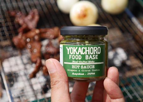 Green Hot Sauce
