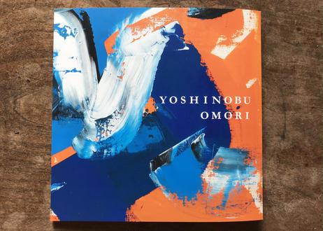 YOSHINOBU OMORI 画集