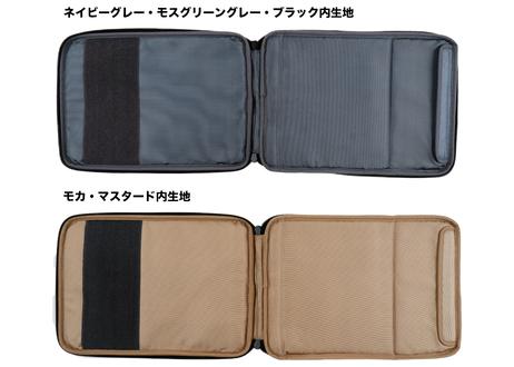 【セール中】ユウボク東京 ピークラッチ13(※13〜14インチ収納想定)※ご購入の前に説明文をご確認ください