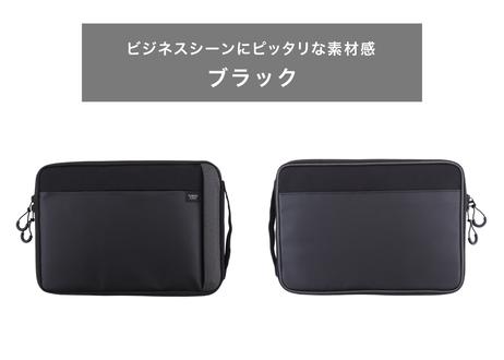 ユウボク東京 ピークラッチ13(※13〜14インチ収納想定)※ご購入の前に説明文をご確認ください