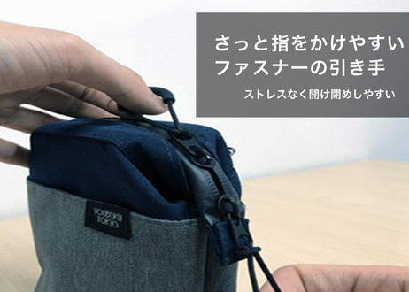 【ミニガジェットポーチ】ユウボク東京 デイズポーチリモード(ポーチ本体のみ/肩紐別売)