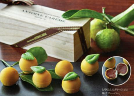 柚子ショコラ