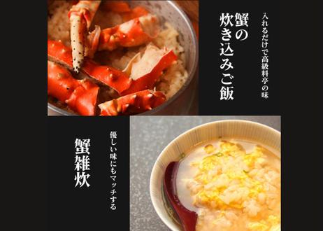 特大タラバ蟹2肩(約2kg)