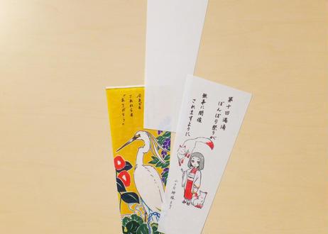 【来年開催!】第10回湯涌ぼんぼり祭り開催【祈念】メッセージぼんぼり