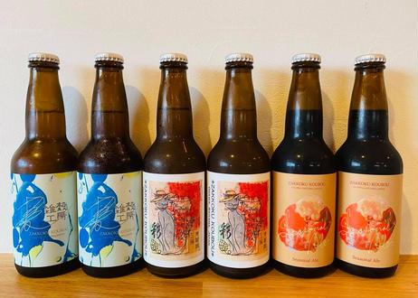 7月のおすすめセゾンビール3種セット