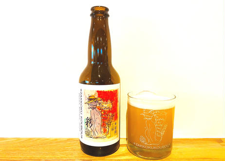 おすすめビール&ハーフグラスセット