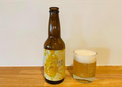 おすすめビール5種類&ハーフグラスセット