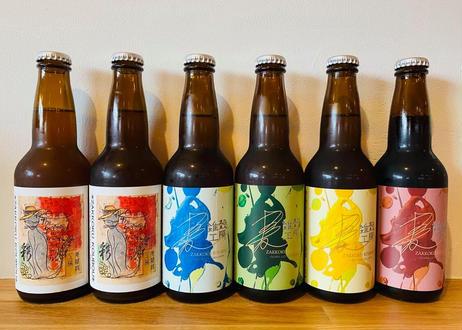 1月おすすめビール5種類6本セット