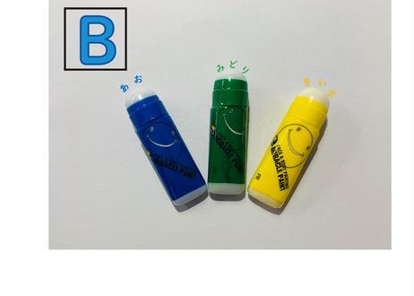 ミラクルマスク Bセット(青・緑・黄色)