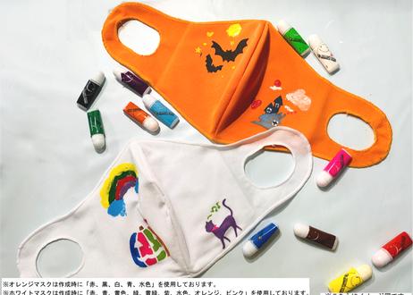 ミラクルマスク Dセット(紫・黄緑・茶色)