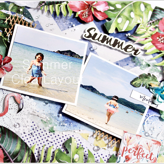 【Summer Clear Lauout】