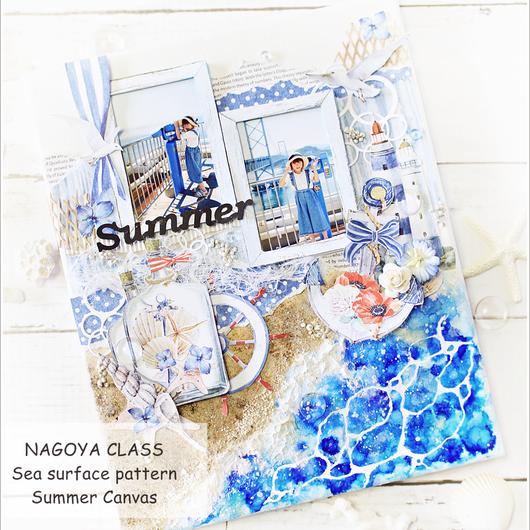 【sea surface pattern Summer Canvas】