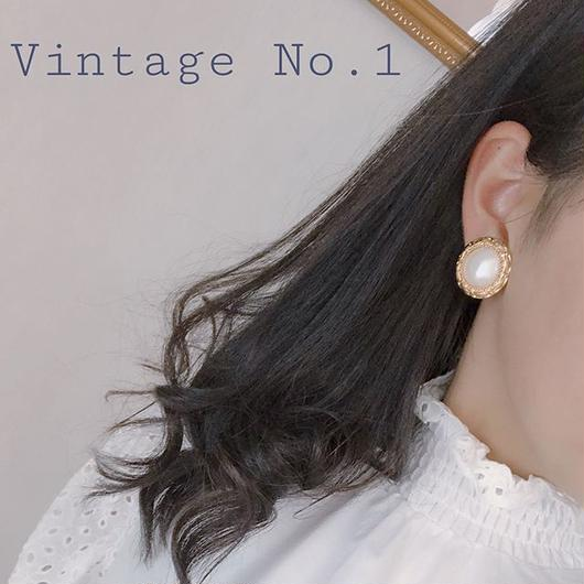 Vintage Pearl   No.1