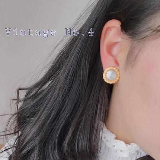 Vintage Pearl  No.4