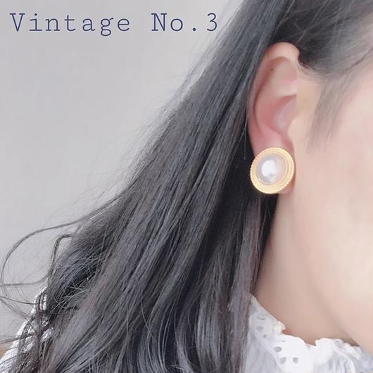 Vintage Pearl   No.3