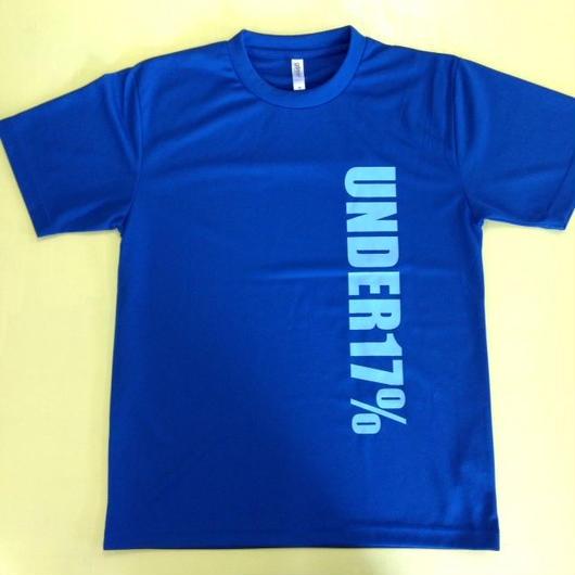 17SURF トレーニングTシャツ ターコイズ×サックス