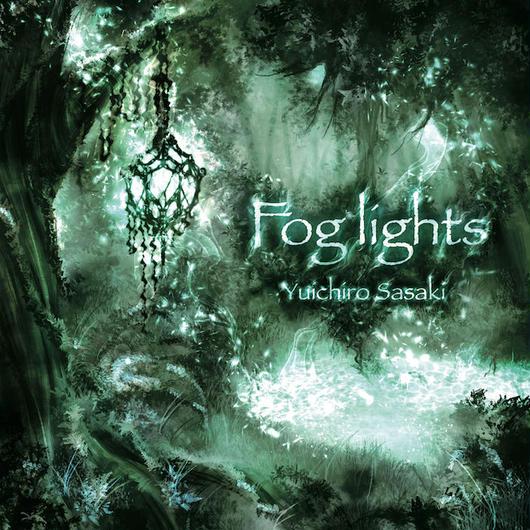 Fog lights e.p.