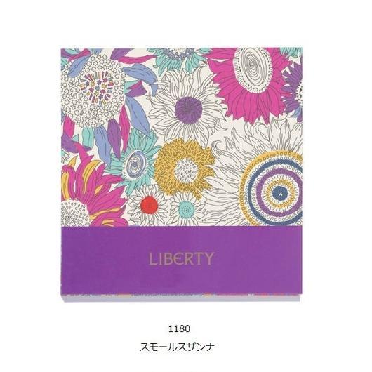 ◆メール便発送商品◆LIBERTY  付箋付ノートパッド