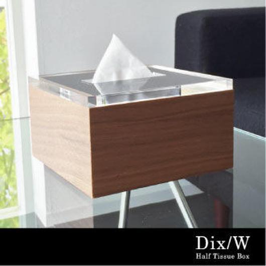 Dix/W ハーフ ティッシュ ボックス