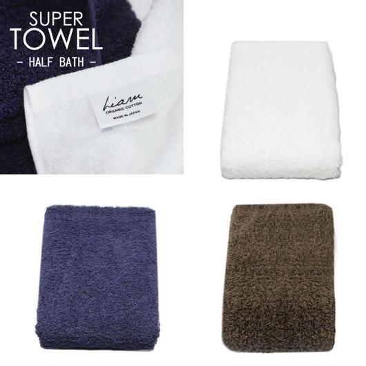 """Liam Super Towel ハーフ バスタオル """"Ruth"""""""