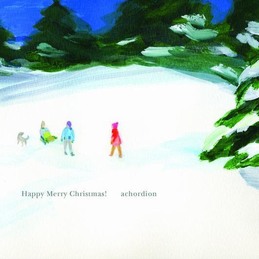 Happy merry Christmas! (achordion)