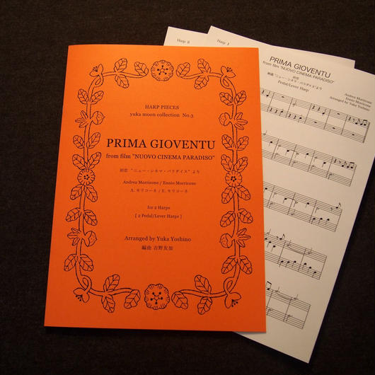 "HARP PIECES No.3 [Prima Gioventu from ""Nuovo cinema paradiso""]"