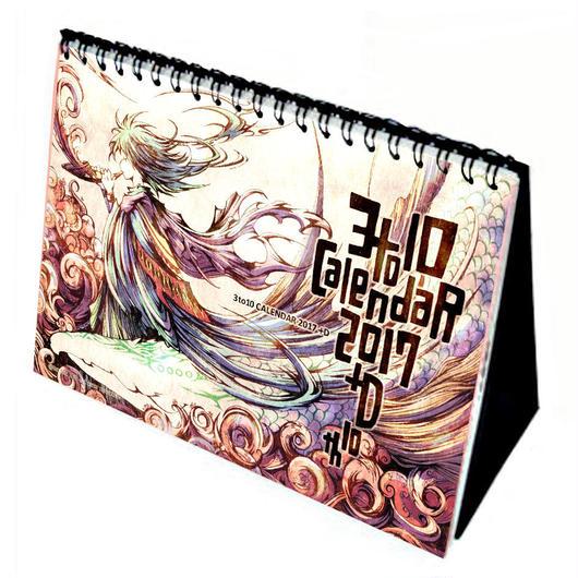 2017年卓上カレンダー(24枚めくり) 3to10 Calendar 2017  [+D]