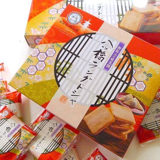 【新発売SALE】八ッ橋ラングドシャ (12枚入)