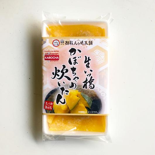 かぼちゃの炊いたん生八ッ橋 / 京のおばんざい仕立て (4個・パック包装)