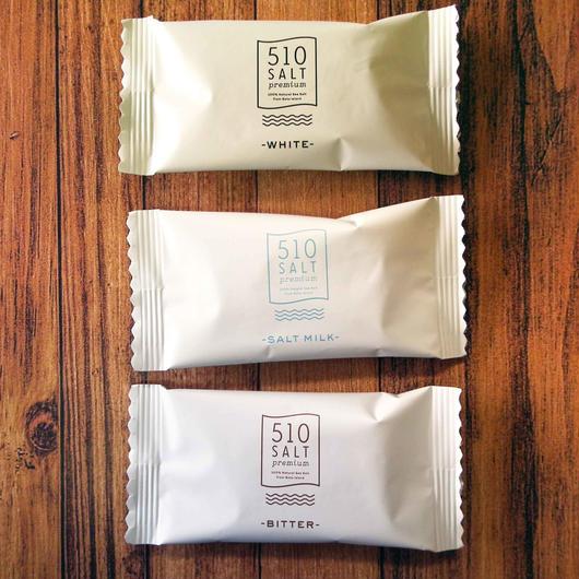 【訳あり】とろけるチョコレートクッキー ミニ(1袋2枚入り×3袋)