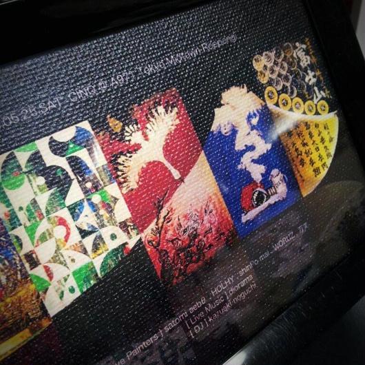 PostCard 001