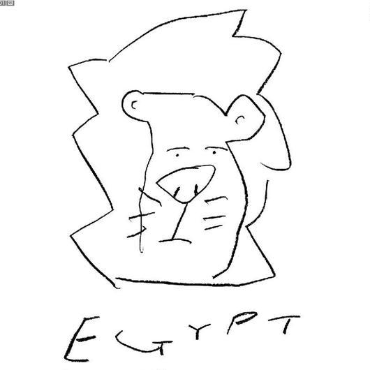 エジプトライオン