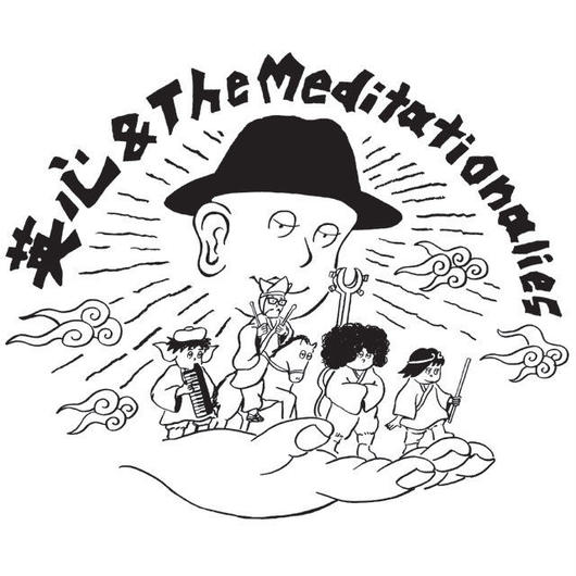 英心&The Meditationalies TSHIRTS