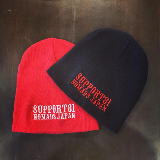 SUPPORT BEANIE CAP Type 2