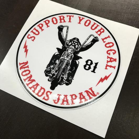 SUPPORT 81 Old Biker_Sticker_90mm
