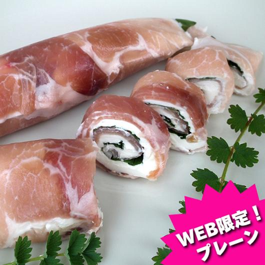 """""""Web限定""""生ハム&チーズロール(プレーン)80g"""