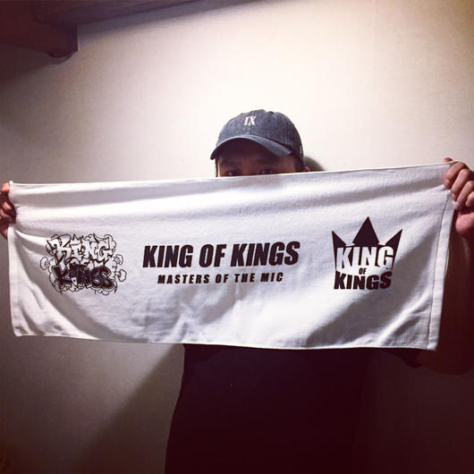 KING OF KINGS Towel